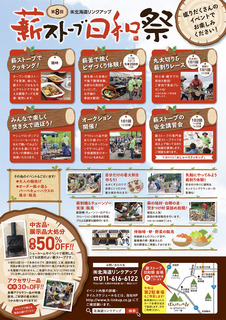 0518makistovebiyori_u.jpg