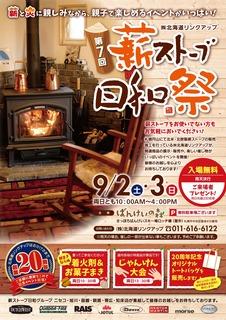 17makistovebiyori_o.jpg