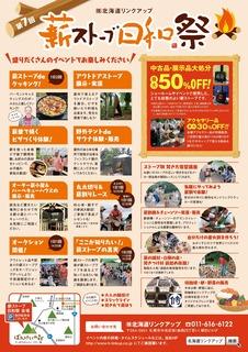 17makistovebiyori_u.jpg